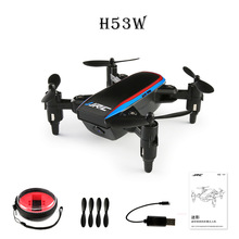 H53W H54W Shadow Wifi FPV 480P Camera Mini Foldable Pocket Drone Helicopter APP Control G-sensor RC Quadcopter Dron H992