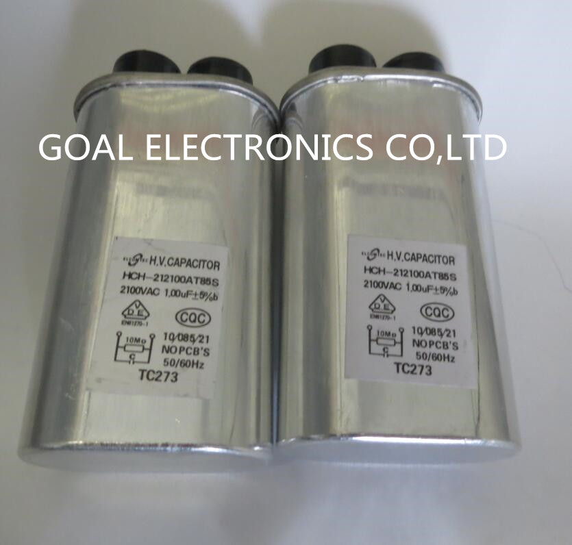 Microwave high voltage capacitor   2100V new original copper high current 6000vac 0 06uf high frequency resonant capacitor 80k 80a
