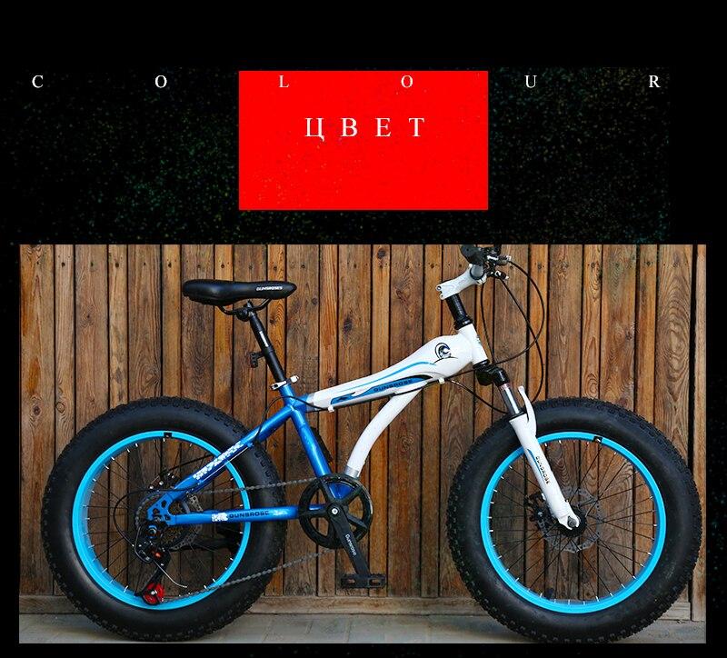 HTB1uKBNSjTpK1RjSZKPq6y3UpXa7 KUBEEN mountain bike 21 speed 2.0 inch bicycle Road bike Fat Bike Mechanical Disc Brake Women and children bicycles