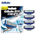 Gillette Mach 3 Turbo Бритья Лезвия Бритвы для Мужчин Уходу За Лицом Shavor лезвия с 4 бит