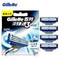 Gillette mach 3 turbo shaving razor blades para hombres cuidado facial shavor hojas con 4 bits