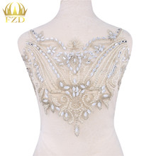 1 Piece Silver Hand made crystals trim patches sew on Rhinestones sequins applique on mesh for bodice