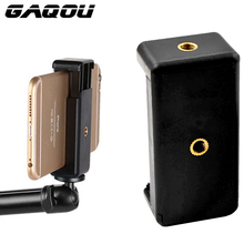 GAQOU Universal Monopod Holder Clip for Mobile Bracket For Camera Tripo