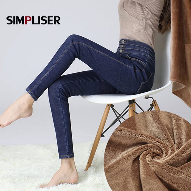 3b276e2d622 High Waist Women Jeans Pants 2018 Winter Denim Blue Black Mom Jeans Plus  Size 32 Femme Pencil Pants Slim Stretch Jeans Trousers