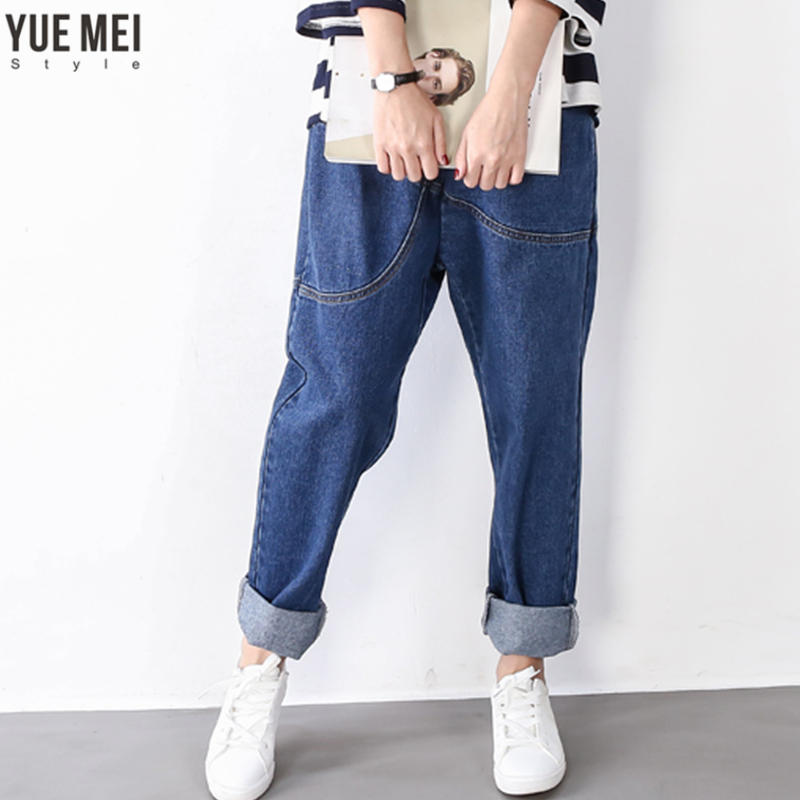 Harem Jeans  Women  Plus Size Loose Casual Stitching  Trousers Woman Vintage Denim Pants High Waist Jeans