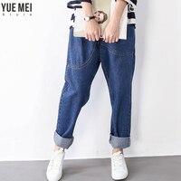 Harem Jeans women plus size loose Casual Stitching Trousers woman Vintage Denim Pants High Waist Jeans