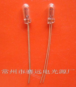 Free Shipping 24v 0.05a 3x8x25 New!miniature Lamps Lighting A285