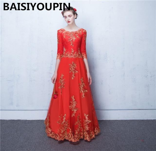 Robe de soiree fabriquee en chine