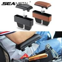 Car Armrest Support Rest Storage Box Pu Leather Organizer Center Console Pocket Universal Adjustable Auto Interior Accessories