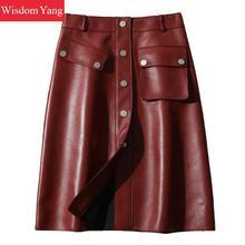 Черная, винно-красная юбка из натуральной овечьей кожи, юбки средней длины с высокой талией, Женские повседневные вечерние юбки на пуговицах с карманами