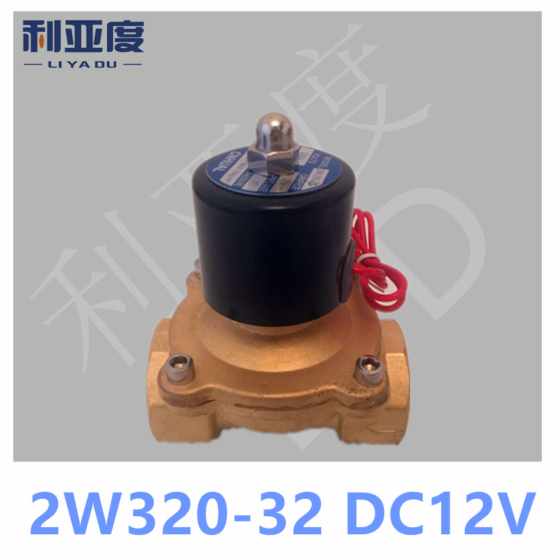 2W320-32 DC12V Normally closed type two position two way solenoid valve / water valve / valve / oil valve 2W320-32 aiyima normally open solenoid valve miniature electric water valve snuffle valve dc12v