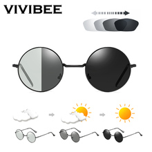 VIVIBEE Round Men Photochromic Gun Frame Sunglasses 2019 Chameleon Driving Women Chromatism Sun Glasses Eyeglasses