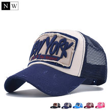 f83c401561b 5 Panel NY Baseball Cap with Mesh Brand Snapback Hat Trucker Cap New York  Baseball Caps Men Women Girls Boys Summer Mesh Cap