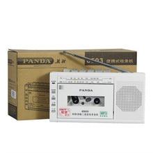 الباندا 6503 راديو FM اثنين الفرقة راديو USB / TF الشريط النسخ مسجل شرائط s مسجل شرائط راديو هدية شحن مجاني