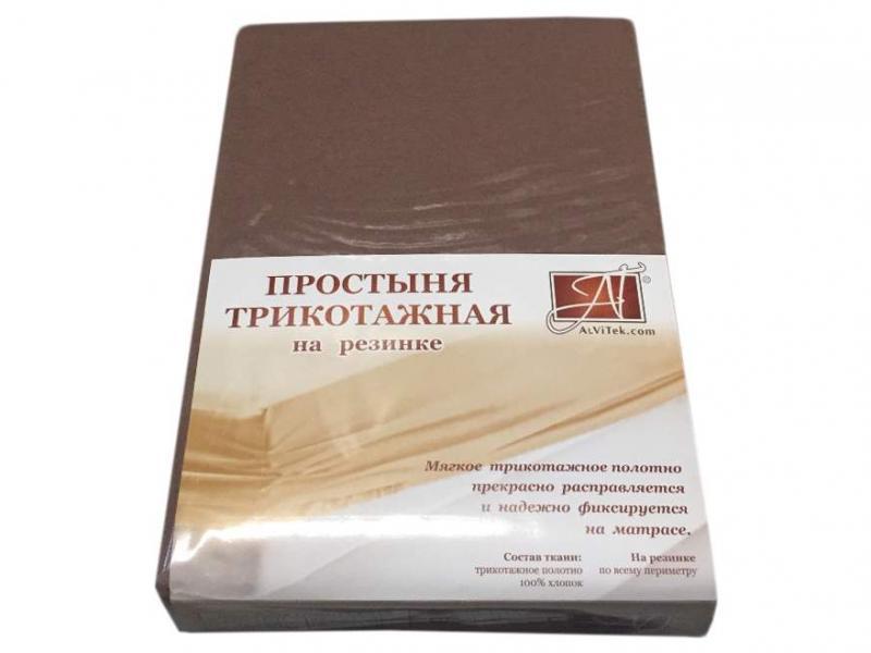 где купить Bed Sheet with elastic band АльВиТек, 90*200*20 cm, chocolate по лучшей цене