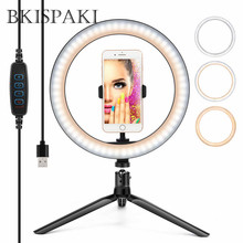Tripod Photography LED Selfie Ring Light 26cm three-speed Stepless Lighting Dimmable With Cradle Head for Makeup FB Live  Video
