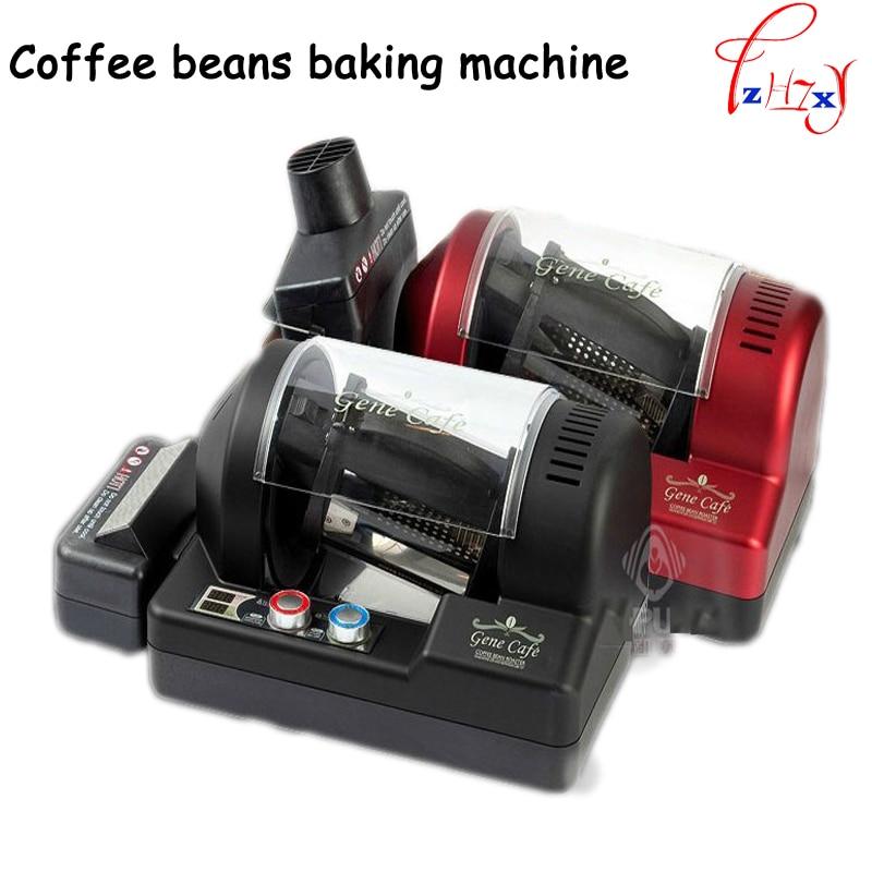 220V Full-Automatic 300g 3D hot air coffee roasting machine coffee roaster/coffee beans baking machine coffee maker 1PC commercial coffee roasting machine professional coffee roaster machine 1000g coffee bean roasting machine 220v 2000w 1pc