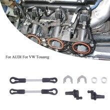 1 Набор впускной коллектор вихревой клапан Ремонтный комплект для Audi A6 A7 A8 Q7 2,7 3,0 TDI 059198212 059129086 2,7 3,0 TDI высокое качество