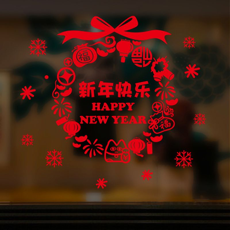 Car Stickers Chinese New Year Decoration Wall Decorations