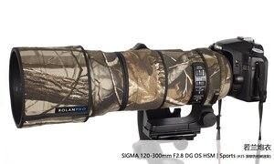 Image 5 - Rolanpro 렌즈 위장 코트 레인 커버 시그마 120 300mm f/2.8 os 스포츠 렌즈 보호 케이스 카메라 렌즈 보호 슬리브