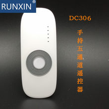 Dooya controle remoto dc305, dc306 5-channel