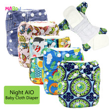 MABOJ Baby Diaper Overnight Cloth Diaper All In One Cloth Diaper Reusable AIO Sewn Inserts One Size Adjustable Nappy Waterproof(China)