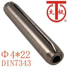 4*22) DIN7343/ISO8750 спиральный пружинный штифт(спиральный штифт) 100 шт./лот