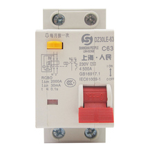 Leakage protection circuit breaker DZ30LE-63 small air open with leakage 16A25A 1P+N household leakage protection switch dmwd dpnl dz30le 32 1p n 25a 220v 230v 50hz 60hz residual current circuit breaker with over current and leakage protection rcbo