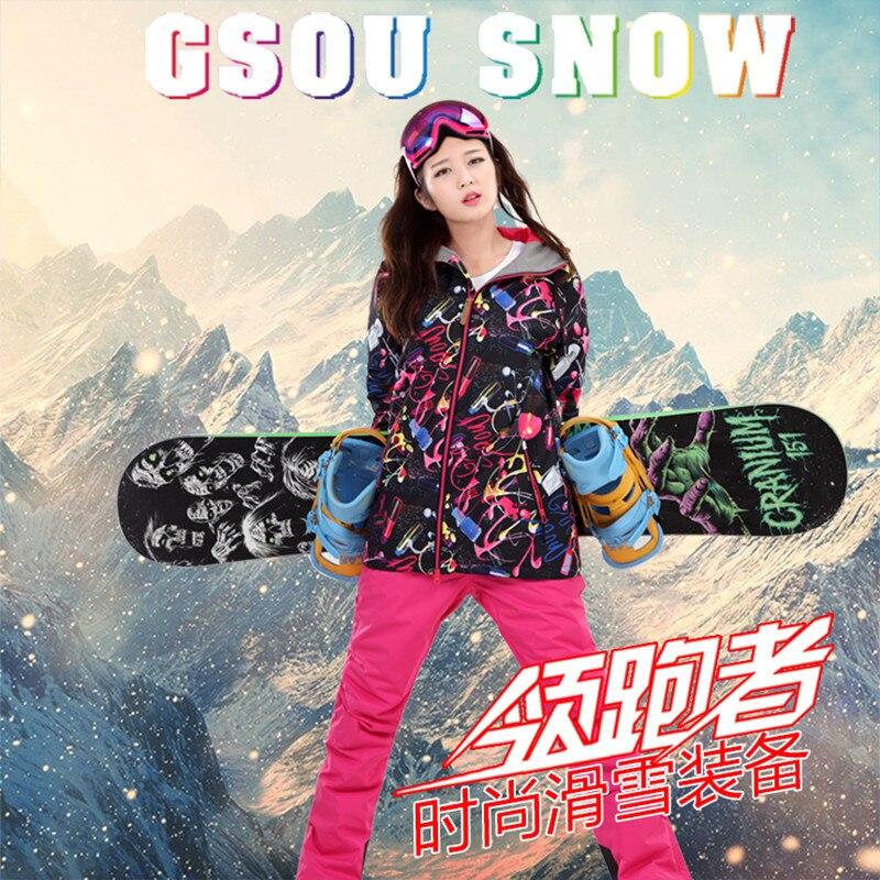 Chaqueta y pantalones de esquí de las mujeres chaqueta de snowboard de esquí gso