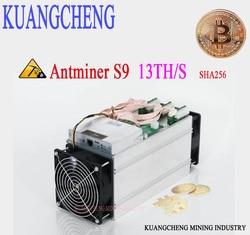 85 ~ 95% nuovo vecchio consegna Gratuita KUANGCHENG AntMine S9 13T 16nm Btc Minatore Asic Minatore Btc Minatore Bitcoin macchina mineraria