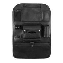 Car Seat Back Storage Leather Bag Interior Decoration Trunk Organizer Universal Model for