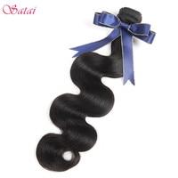 Satai Brazilian Body Wave Natural Color 8 28 Inch 100 Human Hair Weaving Remy Hair 1