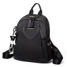 Summer Ladies Female Small Backpack Bags 2019 Fashion Leisure Packbags Cute Oxford backpacks Waterproof Travel
