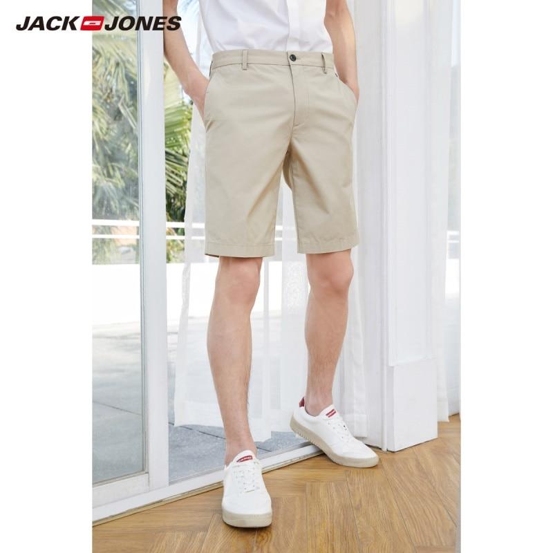 JackJones Men's 100% Cotton Loose Fit Light-weight Knee-high Shorts 219115509
