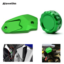 R QIANKONG New Aluminum High quality for Kawasaki Z900 Z650 Motor Front Fluid Reservoir Cap Cover and Cylinder