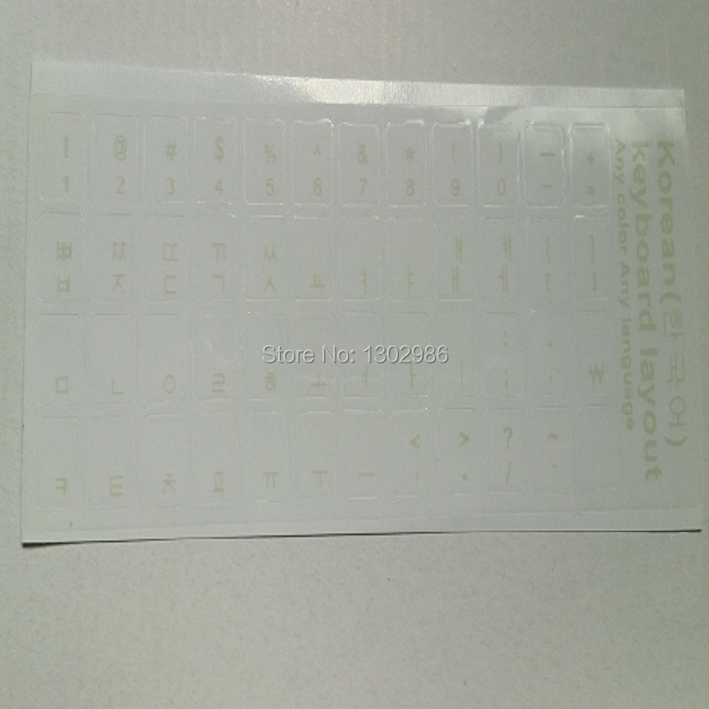 50 pcs warna Campuran Huruf Super Tahan Lama Korea Keyboard Stiker - Aksesoris laptop - Foto 5