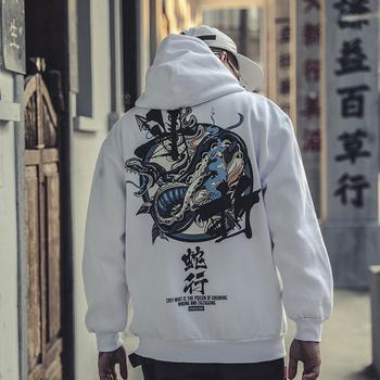 Hip Hop Yokosuka Print Hoody Autumn Winter Casual Cotton Hip Hopo Hoodies Fashion Couples Streetweas Thick Hoodie US Size hoodie