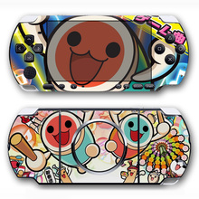 Free drop shipping 2018 for PSP 3000 skin sticker, for PSP 3000 skin  #TN-PP3000-5064