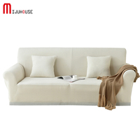 New Polar Fleece Sofa Cover Stretch Knit Fabric Fashion Stretchable Sofa Slipcovers Cushion Couch Protective Case White Color
