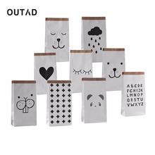 OUTAD Cartoon Heavy Kraft Paper Storage Bag Pouch Pack Kid Toy Shopping Bag Laudry Clothing  Sundries Organizer Home Decor Gift