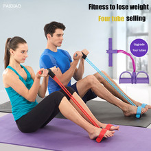 Фотография PAIDIAO 2 & 4 Levels Latex Fitness Resistance Bands Pedal Pull Rally Sit-ups Good Elasticity Body Building Fitness Equipments