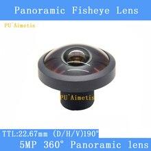 PU`Aimetis 5MP 360degree panoramic fisheye 1.8MM lens ultra wide angle full glass 7G HD M12 CCTV lens Camera Security Camera