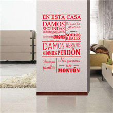 Spanish Quote En esta casa damos Vinyl Wall Sticker Decals Mural Wall Art for Living Room