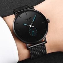 2019 New LIGE Mens Watches Top Brand Luxury Waterproof Sport Watch Men Ultra Thin Dial Quartz Watch Relogio Masculino Hodinky