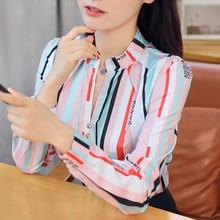 Women Tops and Blouses Summer Casual Blouse Harajuku Blusas Feminina Sexy O-Neck Pink Shirts Plus Size XL/XXXL