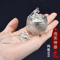 Neue S999 Silber Ball Tee Dip Net Filter mit Haken Lose Tee Spice Ball mit Seil Kette Home Küche Werkzeuge