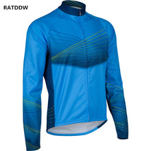 Winter Thermal Fleece Men's Cycling Jersey Long Sleeve Bike Clothing Sportswear Winter Bicycle Clothing Wear Ropa Ciclismo