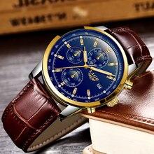 Sport Quartz Clock Business Leather LIGE9859