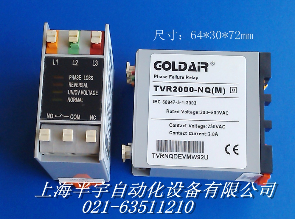 new original TVR2000-NQM phase sequence relay / three phase reverse phase relay saimi skdh145 12 145a 1200v brand new original three phase controlled rectifier bridge module