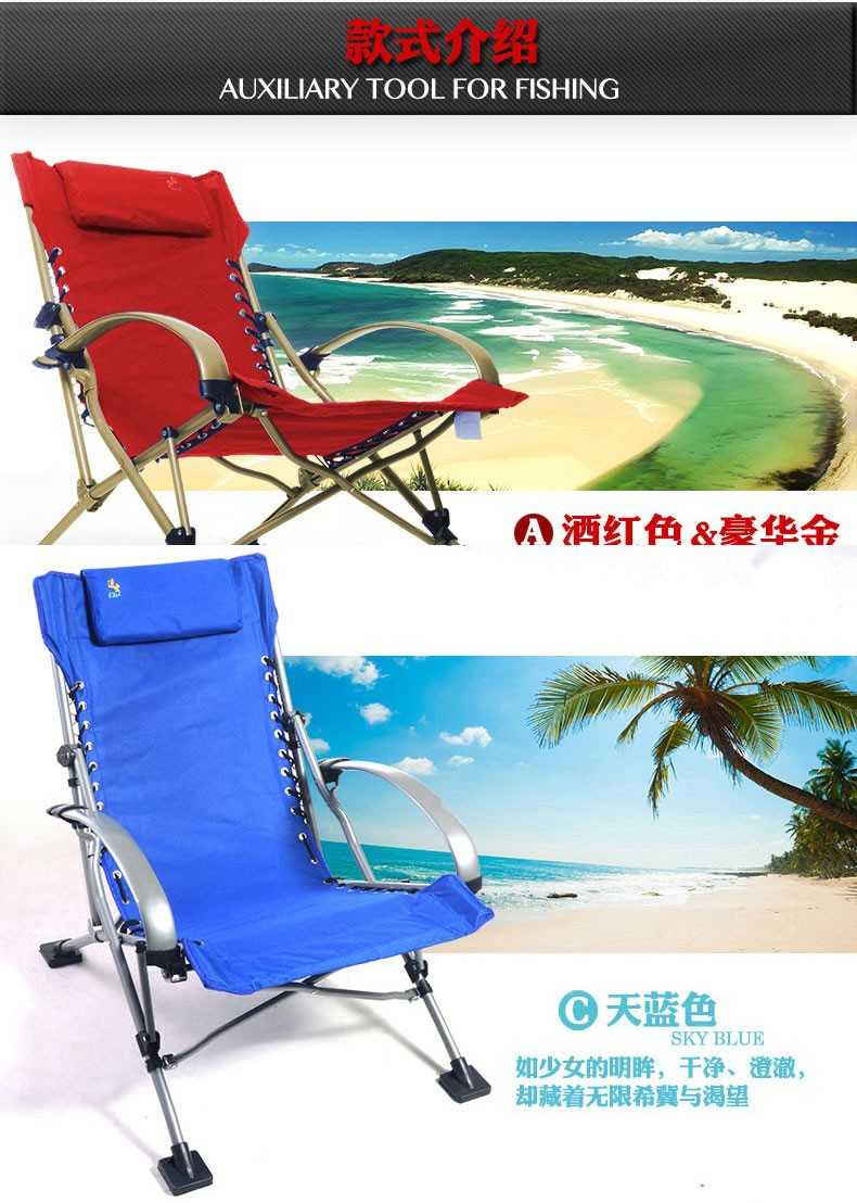 beach-chair-05